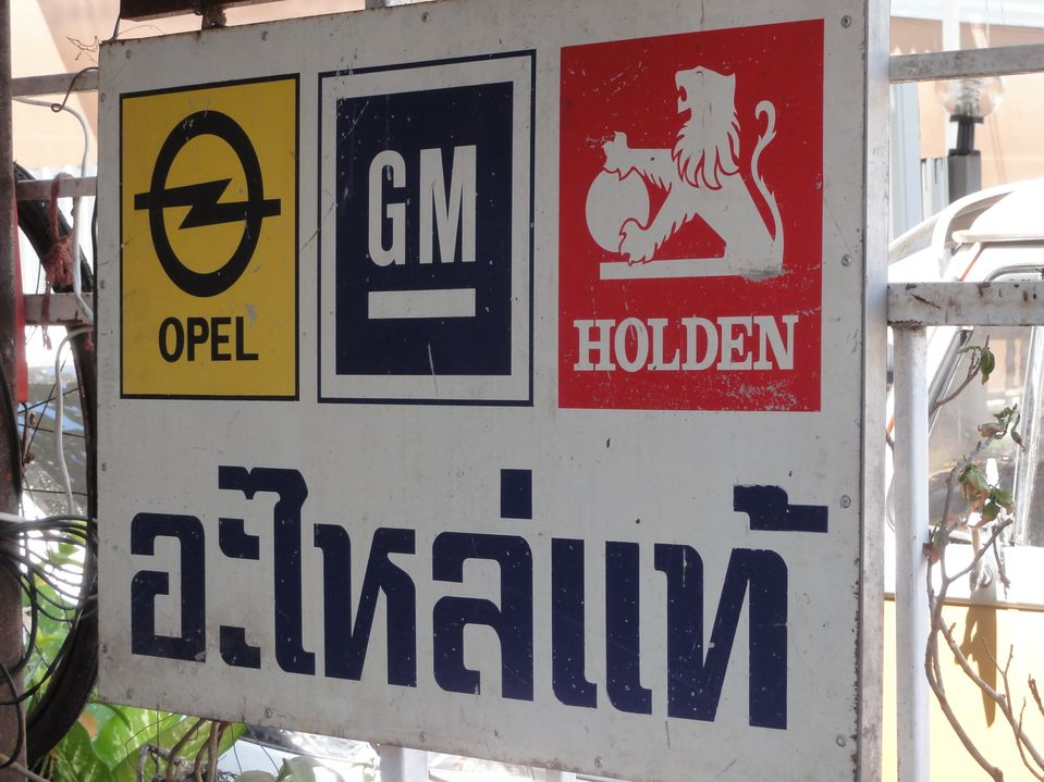 0pel   Gm   Holden Agent In Thailand